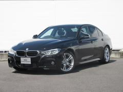 BMW330e Mスポーツ純正HDDナビACCLEDヘッドライト