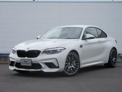 BMW M2コンペティション ワンオーナー ハーマンカードン