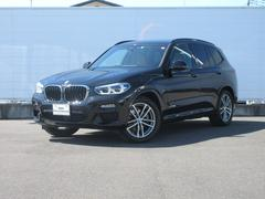 BMW X3xDrive 20d Mスポーツ ハイライン ワンオーナー