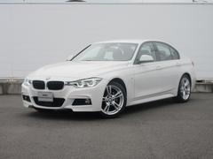 BMW320i Mスポーツ 弊社社有車 ACC レザー HDDナビ
