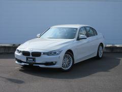 BMW320iラグジュアリー HDDナビ レザー ACC
