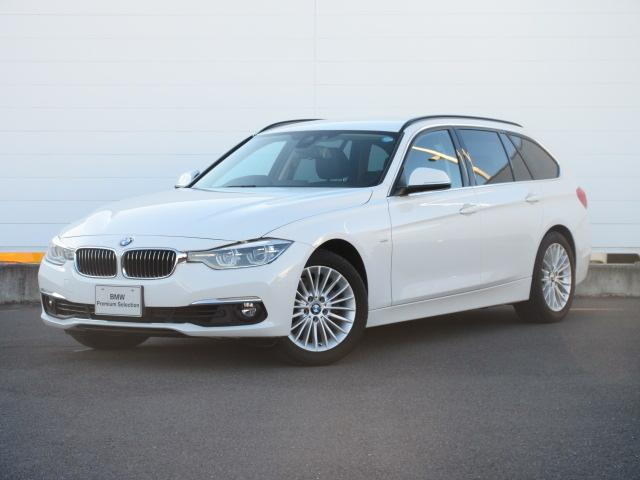 BMW 318iツーリング ラグジュアリー 純正HDDナビ レザー