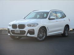 BMW X3xDrive 20d Mスポーツハイライン ヘッドアップD