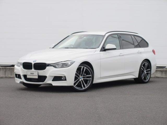 BMW 320iツーリング Mスポーツ エディションシャドー