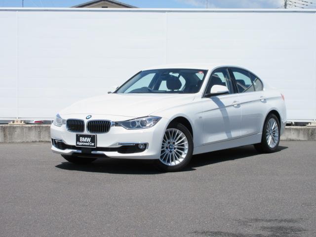 BMW 3シリーズ 320iラグジュアリー シートヒーター 純正17インチ