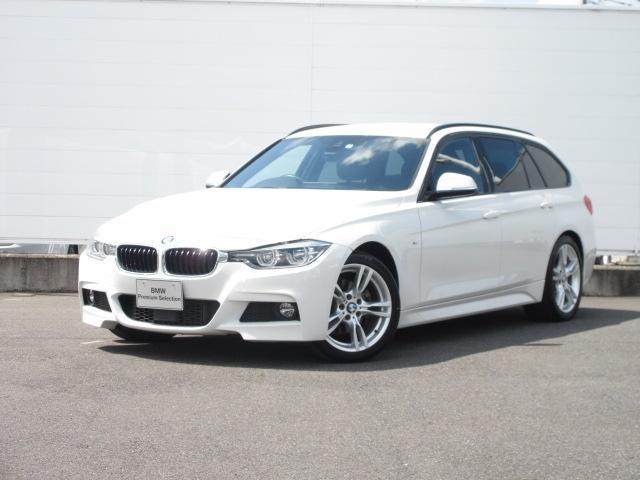 BMW 3シリーズ 320dツーリング Mスポーツ ワンオーナー 純正HDDナビ 純正ETC コンフォートアクセス ACC HUD リアPDC バックカメラ レーンチェンジウォーニング オートマチックテールゲート 純正18インチ