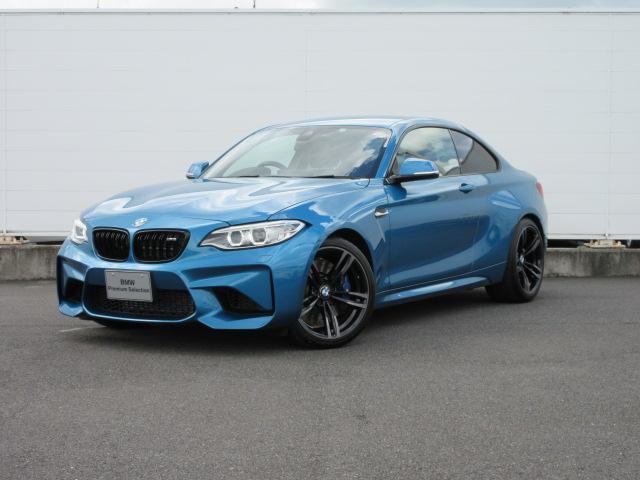 BMW M2 ベースグレード ワンオーナー LEDヘッドライト コンフォートアクセス レザーシート シートヒーター ドライビングアシスト クルーズコントロール ハーマンカードンスピーカー
