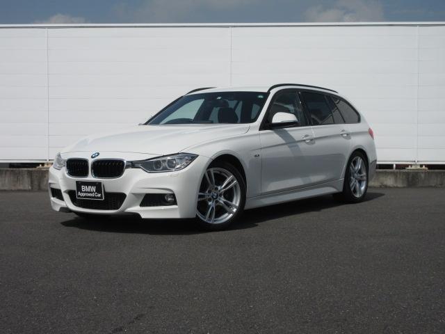 BMW 320dツーリング Mスポーツ 電動シート コンフォートアクセス 純正18インチ 社外ドラレコ 電動リアゲート LIM バックカメラ