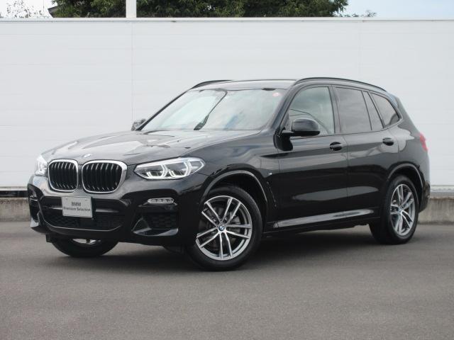 BMW xDrive 20d Mスポーツ ワンオーナー アダプティブLEDヘッドライト 純正HDDナビ ACC ワイヤレスチャージング レザーシート シートヒーター PDC アンビエントライト バックカメラ オートマチックテールゲート