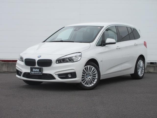 BMW 2シリーズ 218dグランツアラー ラグジュアリー 正規認定中古車 LEDヘッドライト 純正HDDナビ レザーシート シートヒーター HUD ACC PDC バックカメラ コンフォートアクセス オートマチックテールゲート 純正17インチ