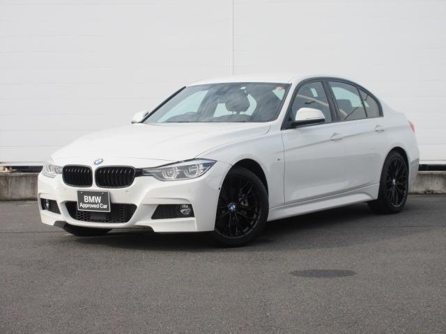 BMW 3シリーズ 320i Mスポーツ LEDヘッドライト 純正ETC 純正HDDナビ ヘッドアップディスプレイ コンフォートアクセス ACC PDC バックカメラ サイドカメラ パドルシフト レーンチェンジウォーニング ブラックキドニー