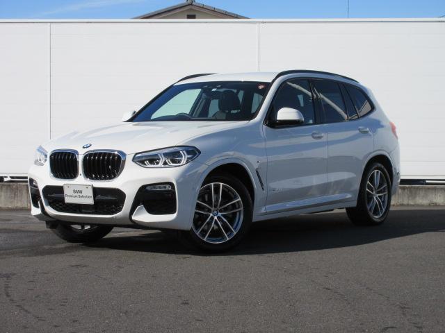 BMW xDrive 20d Mスポーツ ワンオーナー アダプティブLEDヘッドライト 純正ETC 純正HDDナビ コンフォートアクセス ACC PDC バックカメラ オートマチックテールゲート レザーシート シートヒータ 純正19インチ