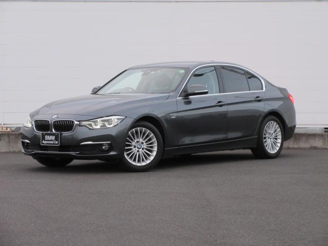 BMW 320iラグジュアリー 正規認定中古車 ワンオーナー LEDヘッドライト コンフォートアクセス 純正17インチ 純正HDDナビ レザーシート シートヒーター リアPDC バックカメラ ACC レーンチェンジウォーニング