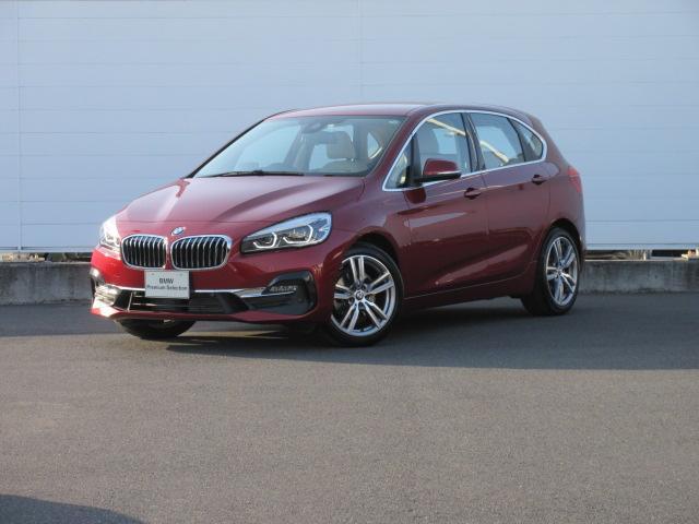 BMW 218dアクティブツアラー ラグジュアリー LEDヘッドライト 純正ETC HDDナビ コンフォートアクセス ACC ドライビングアシスト ヘッドアップディスプレイ アイボリーレザー PDCバックカメラ シートヒーター 電動トランク