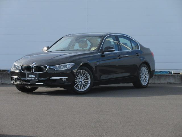 BMW 3シリーズ 320iラグジュアリー 正規認定中古車 ワンオーナー キセノンヘッドライト 純正ETC 純正HDDナビ レザーシート シートヒーター ドライビングアシスト リアPDC バックカメラ 純正17インチ ACC