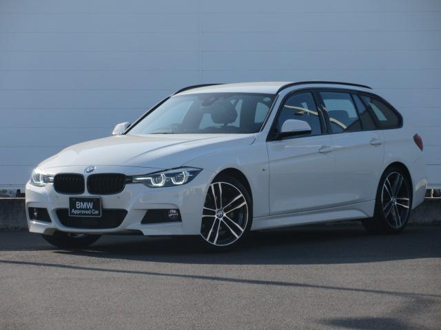 3シリーズツーリング(BMW)320dツーリング Mスポーツ エディションシャドー ワンオーナー LEDヘッドライト 純正HDDナビ コンフォートアクセス レーンチェンジウォーニング ACC バックカメラ オートマチックテールゲート レザーシート シートヒーター 純正19インチ 中古車画像
