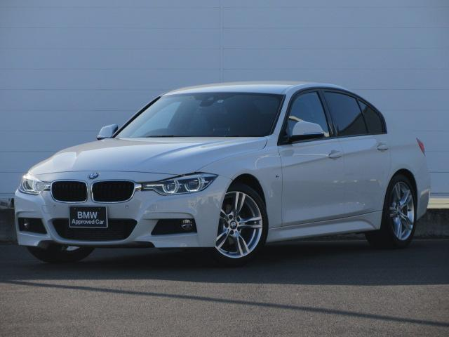 BMW 3シリーズ 318i Mスポーツ LEDヘッド 純正ETC 純正HDDナビ コンフォートアクセス レーンチェンジウォーニング クルーズコントロール PDC バックカメラ 純正18インチ