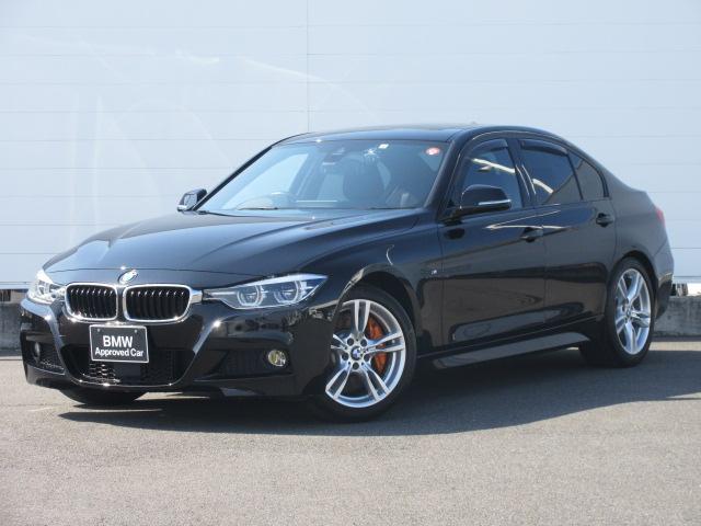 BMW 3シリーズ 330i Mスポーツ アダプティブLEDヘッドライト 純正HDDナビ ACC サンルーフ ドライビングアシスト コンフォートアクセス リアPDC バックカメラ 純正18インチ