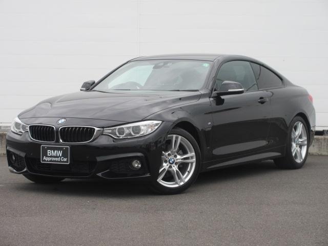 BMW 420iクーペ Mスポーツ 正規認定中古車 ワンオーナー 純正ETC 純正HDDナビ コンフォートアクセス ACC PDC バックカメラ ドライビングアシスト SOSコール 純正18インチ