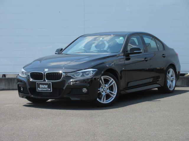 BMW 3シリーズ 320d Mスポーツ 正規認定中古車 LEDヘッドライト 純正HDDナビ コンフォートアクセス ドライビングアシスト ACC PDC バックカメラ 純正18インチ