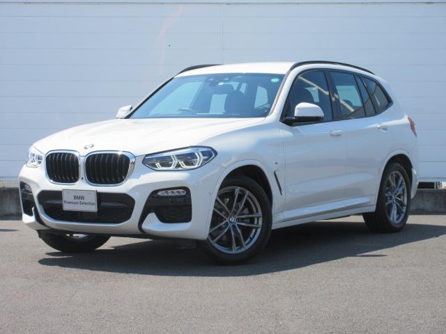 BMW xDrive 20d Mスポーツハイラインパッケージ 正規認定中古車 弊社元社有車 アダプティブLEDヘッドライト 純正HDDナビ レザーシート シートヒーター コンフォートアクセス ACC パーキングアシスト ハーマンカードン ヘッドアップディスプレイ