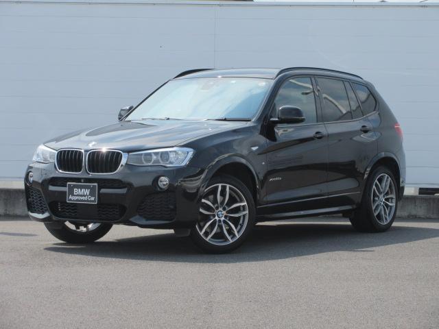 BMW xDrive 20d Mスポーツ 正規認定中古車 ワンオーナー LEDヘッドライト 純正HDDナビ ACC PDC バックカメラ レザーシート シートヒーター コンフォートアクセス オートマチックテールゲート 純正OP19インチ