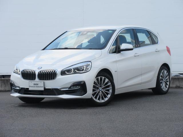 BMW 2シリーズ 218iアクティブツアラー ラグジュアリー 正規認定中古車 弊社元社有車 LEDヘッドライト 純正HDDナビ ACC パーキングアシスト ヘッドアップディスプレイ レザーシート シートヒーター コンフォートアクセス オートマチックテールゲート