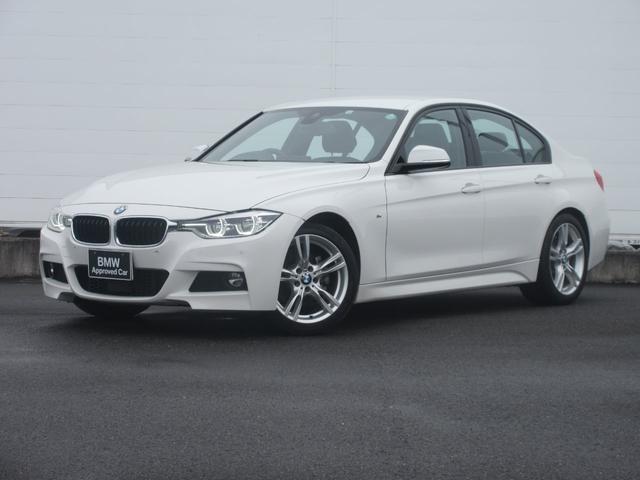 BMW 320d Mスポーツ 正規認定中古車 弊社元社有車 LEDヘッドライト レザーシート シートヒーター ACC レーンチェンジウォーニング コンフォートアクセス バックカメラ PDC 純正18インチ 純正HDDナビ