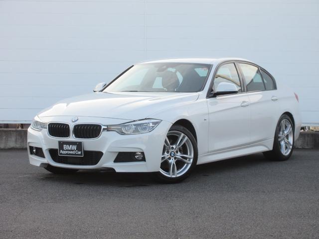 BMW 3シリーズ 320i Mスポーツ 正規認定中古車 元レンタカー LEDヘッドライト 純正HDDナビ コンフォートアクセス ACC レーンチェンジウォーニング PDC バックカメラ パドルシフト 純正18インチ
