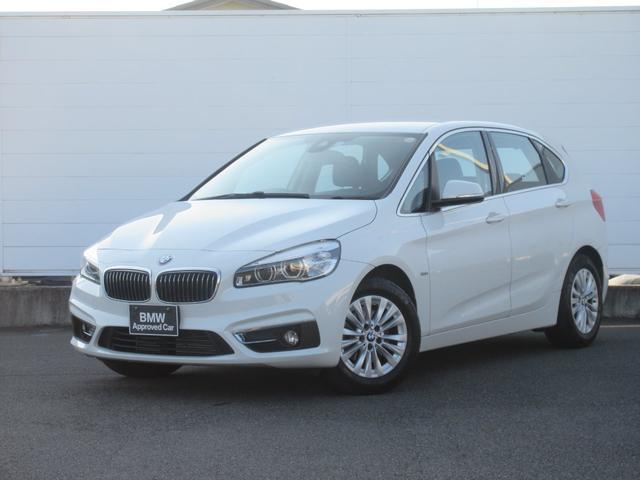BMW 2シリーズ 218iアクティブツアラー ラグジュアリー 正規認定中古車 元レンタカー LEDヘッドライト 純正HDDナビ コンフォートアクセス レザーシート シートヒーター リアPDC バックカメラ 純正16インチ オートマチックテールゲート