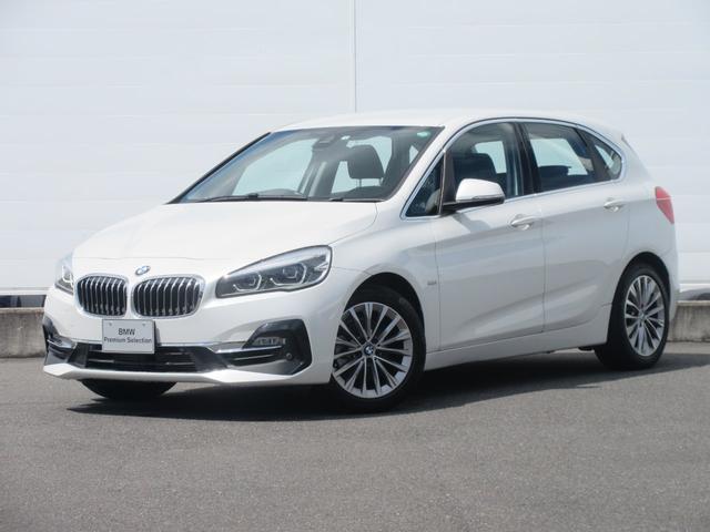 BMW 2シリーズ 218iアクティブツアラー ラグジュアリー 正規認定中古車 弊社元社有車 LEDヘッドライト 純正HDDナビ ドライビングアシスト レザー シートヒーター コンフォートアクセス オートマチックテールゲート 純正17インチ パーキングアシスト