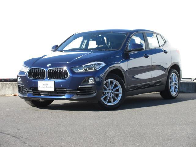 BMW X2 xDrive 20i 正規認定中古車 弊社元社有車 LED 純正HDDナビ コンフォートアクセス ヘッドアップディスプレイ シートヒーター ACC ドライビングアシスト オートマチックテールゲート 純正17インチ