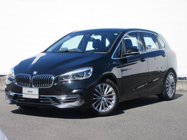 BMW 218dアクティブツアラー ラグジュアリー 正規認定中古車 弊社元社有車 LEDヘッドライト 純正HDDナビ ヘッドアップディスプレイ ACC ドライビングアシスト レザーシート シートヒーター オートマチックテールゲート パーキングアシスト