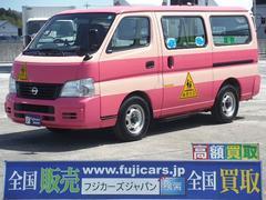 キャラバンコーチDX 幼児バス2.4G乗車定員2+12人 AT