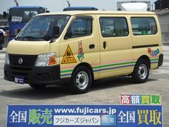 キャラバンコーチ幼児バス2.4G乗車定員大人2人幼児12人 AT