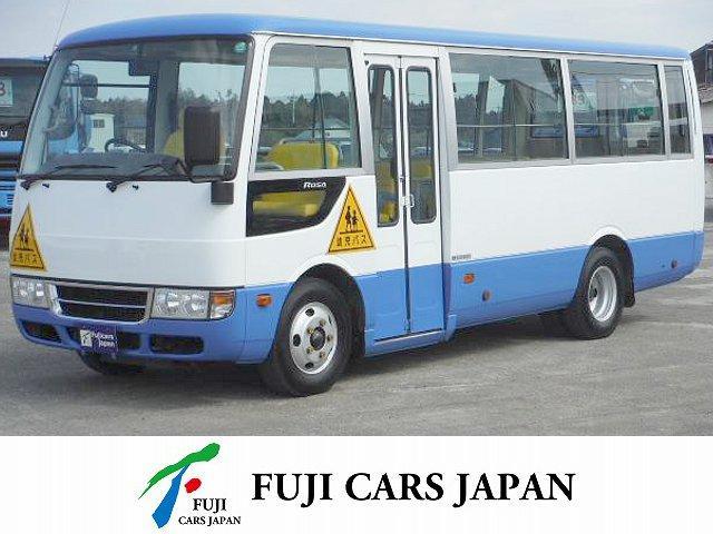 三菱ふそう 幼児車ターボ 三菱ローザ 園児バス乗車定員 大人3+幼児41 4.9D AT 型式PDG-BE63DE20年3月登録Nox・PM適合 こちらの車両は大型免許が必要です。