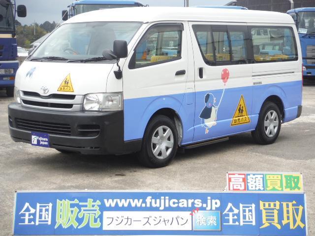 トヨタ 幼児バス 2.7G AT 大人2人 幼児12人 電動ステップ
