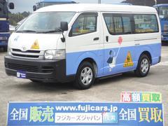 ハイエースワゴン幼児バス 2.7G AT 大人2人 幼児12人 電動ステップ