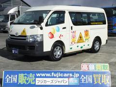 ハイエースワゴン園児バス 乗車2+12 普通免許運転OK 2.7G AT