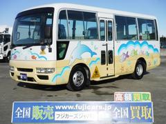 シビリアンバス幼児車ターボ 大人3人 幼児39人 園児バス 中型免許