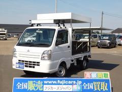 ミニキャブトラック移動販売車 ケータリングカー キッチンカー