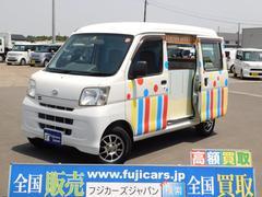 ハイゼットカーゴ移動販売車 ケータリングカー キッチンカー