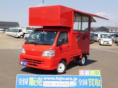 ピクシストラック移動販売車 キッチンカー ケータリングカー