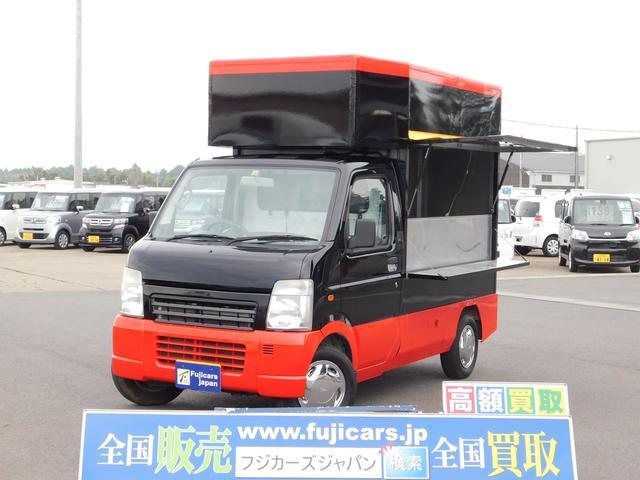 スズキ 湘南ガレージ製 キッチンカー 移動販売 ケータリングカー