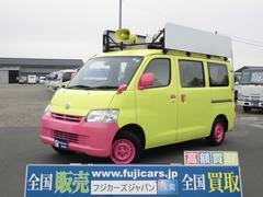 ライトエースバンアイアンクック製 移動販売車 ケータリングカー