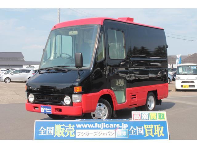 トヨタ キッチンカー 移動販売 NOx・PM適合 コールドテーブル