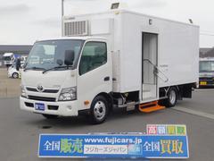 ダイナトラック移動スーパー 冷凍・冷蔵 燃焼ヒーター 後方カメラ 4.0D