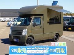 キャリイトラック移動販売車 キッチンカー 2槽シンク 冷蔵庫 5速 販売窓