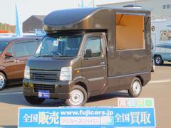 キャリイトラック移動販売車 キッチンカー フードトラック ケータリングカー