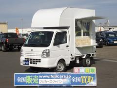 キャリイトラック移動販売車 キッチンカー フードトラック 自立用ジャッキ付